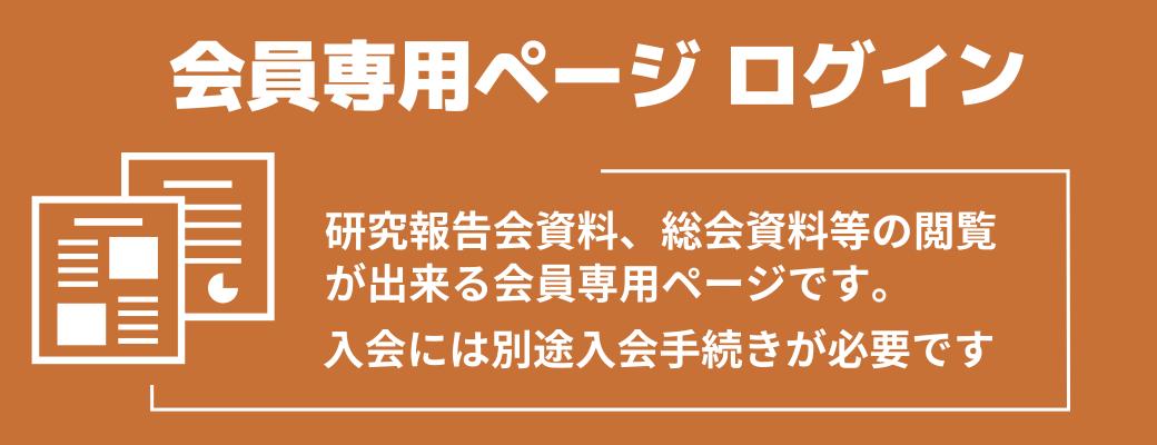 NPO法人 テレメータリング推進協議会   テレメータリング推進協議会は ...